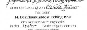 Wertungsspiel Eching, 1991